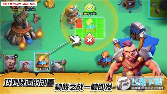 部落对决(WarClash)汉化版1.0截图3