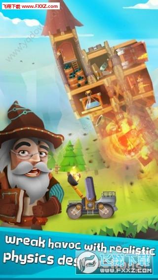 城堡复仇游戏截图1