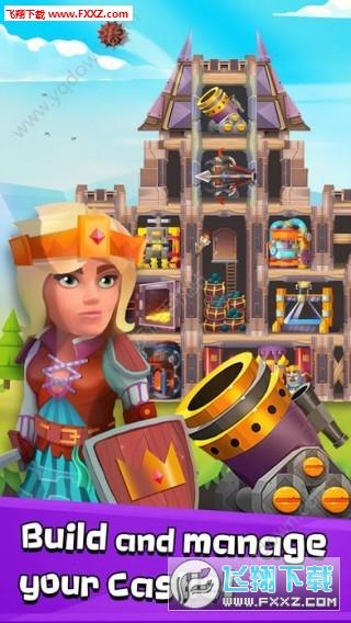 城堡复仇游戏截图2