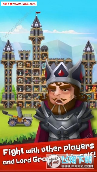 城堡复仇游戏截图3
