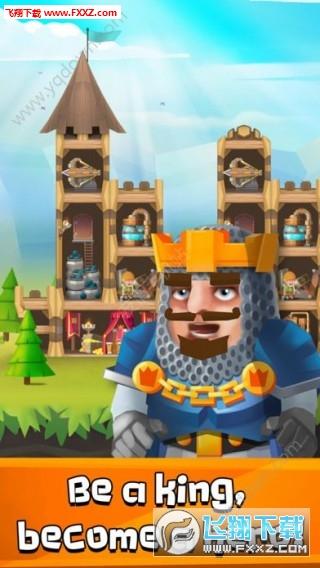 城堡复仇游戏截图4