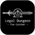 LegalDungeon中文破解版V1.0