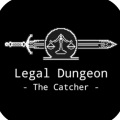 地牢法则Legal Dungeon中文版