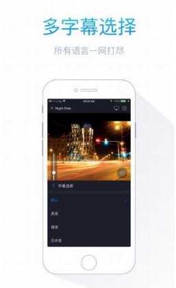 兰桂坊社区app截图1