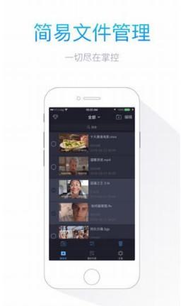 兰桂坊社区app截图2
