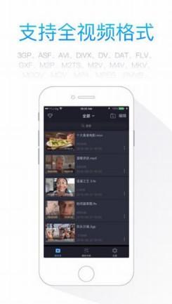 兰桂坊社区app截图3