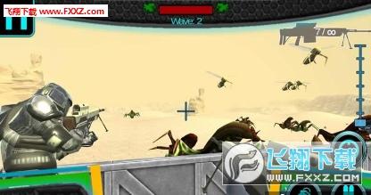 星河战队手游破解版v3.0截图2