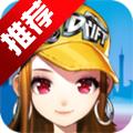 QQ飞车手游踢人至尊版v3.5