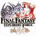 最终幻想探险者力量手游 1.3.1