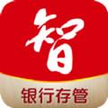智富贷借钱app