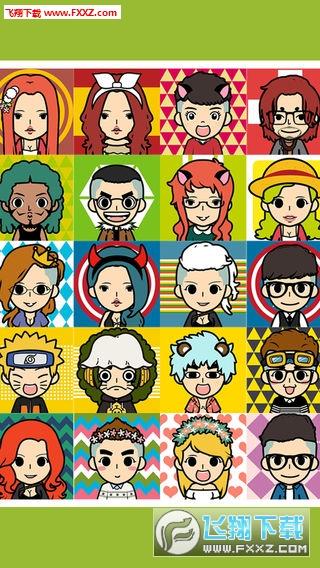 MYOTee脸萌app3.5.0最新版截图3