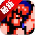 双截龙4手游测试版