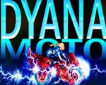 戴安娜摩托(Dyana Moto)中文版