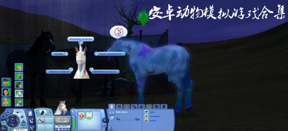 安卓动物模拟游戏合集