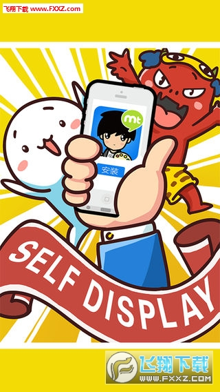 MYOTee脸萌卡通头像制作app截图0