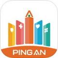 城市一账通居民版appV1.6.5手机版