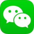 微信朋友圈有一起跨年的吗v6.6.1 安卓版