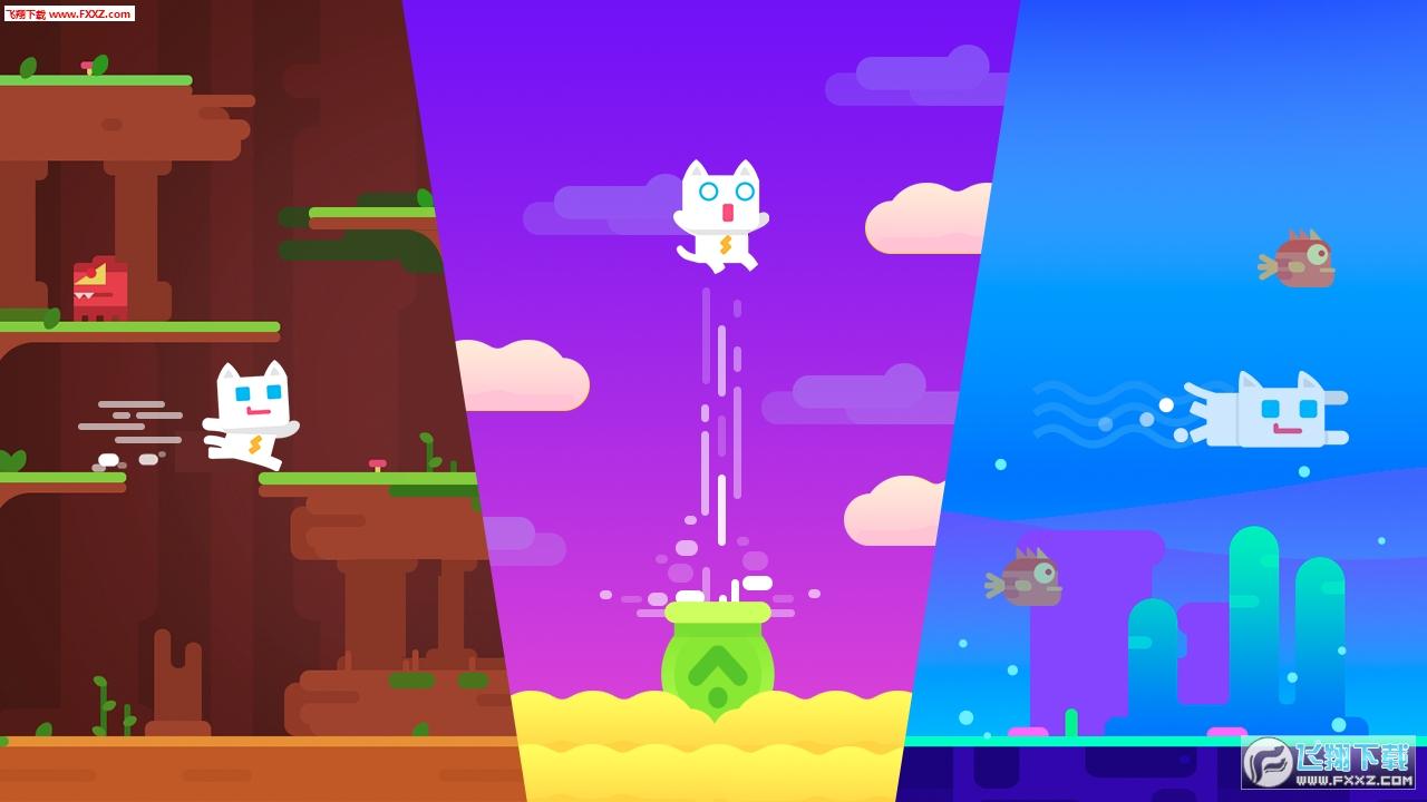 超级幻影猫2手游1.26截图2
