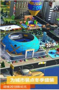 模拟城市我是市长v0.12无限建造版截图2