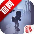 迷雾求生官方版 1.0.25