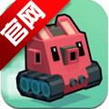 坦克伙伴安卓版 1.0.10