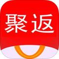 聚返联盟app ios版4.1.1