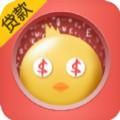 财鸟贷款借钱app