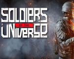宇宙战士(Soldiers of the Universe)下载