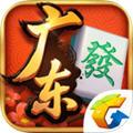 腾讯广东麻将安卓版