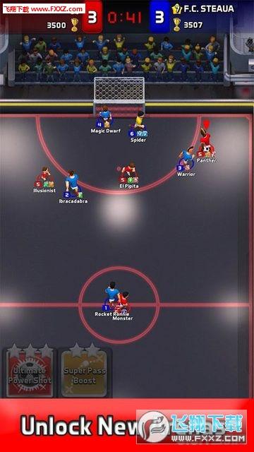 足球经理竞技场截图2