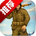 第二次世界大战:秘密特工安卓版v1.0.7