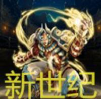 神魔篇新世纪1.0.2正式版 (附隐藏英雄攻略秘籍)