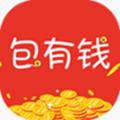 包有钱app