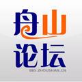 舟山论坛app