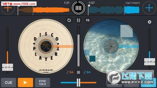 Cross DJ安卓版3.0.6截图3