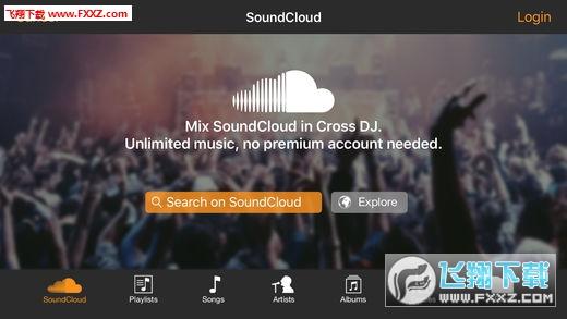 Cross DJ安卓版3.0.6截图2