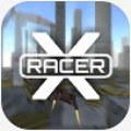 XRacer-VR中文版1.0