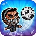 玩偶足球运动员官方安卓版 0.0.47