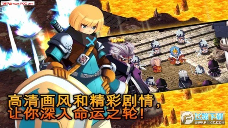 泽诺尼亚5内购中文版v1.2.1截图2