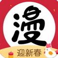 网易漫画vip兑换码大全 2017最新版