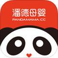 潘德母婴app v1.2.5