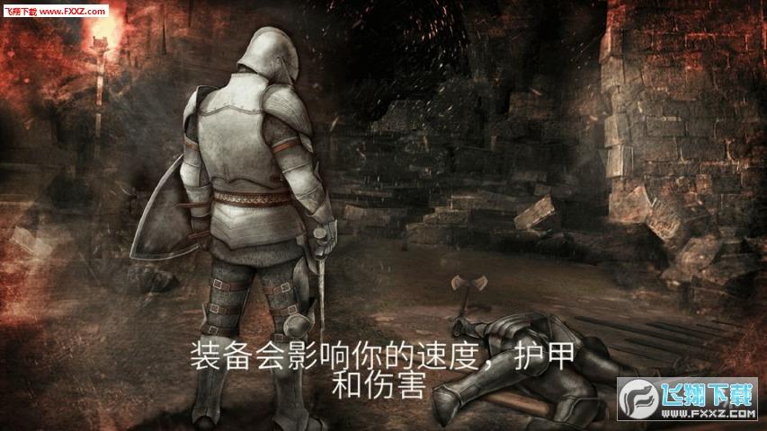 骑士对决中世纪竞技场汉化中文版v1.0.7截图0