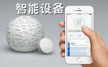 智能设备app