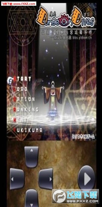 魔龙迷宫中文版v2.0截图3