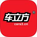 车立方二手车苹果版V1.0官方版