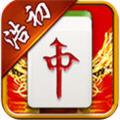 浩初红中麻将最新版v1.0