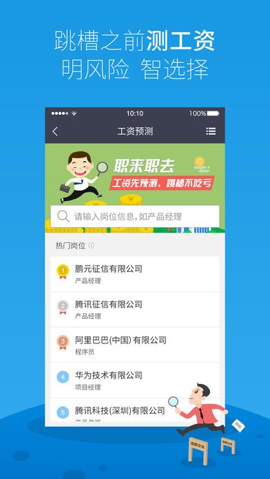 天下信用极速贷appV3.5.0官网安卓版截图0