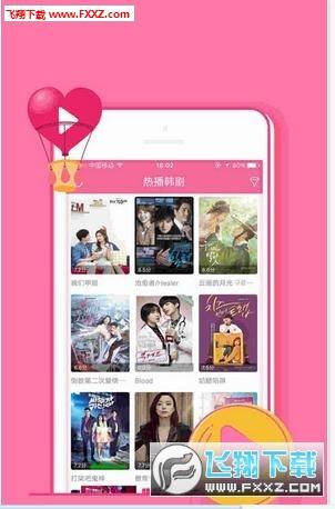 韩剧tv电视客户端V2.8.2安卓电视版截图1