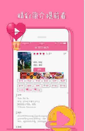 韩剧tv电视客户端V2.8.2安卓电视版截图2