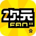 次元饭app官网版